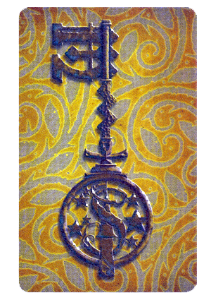 Sorcerers of the Magick Kingdom - Key Card Front